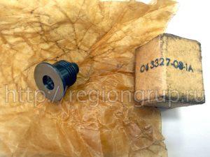 Клапан нагнетательный 8НК 24Б сб.3327-08-1А